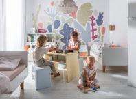 pokój dziecięcy aranżacje meble vox